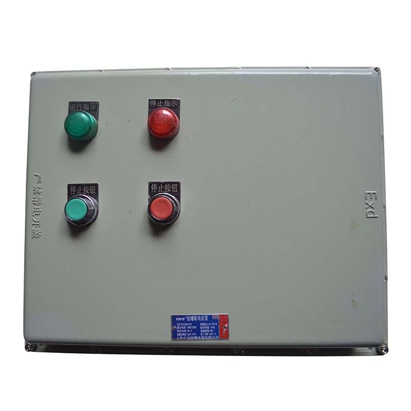 电动潜控制箱