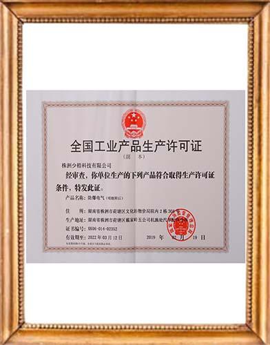 潜火狐体育官网下载